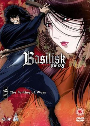 Rent Basilisk: Vol.3 Online DVD Rental