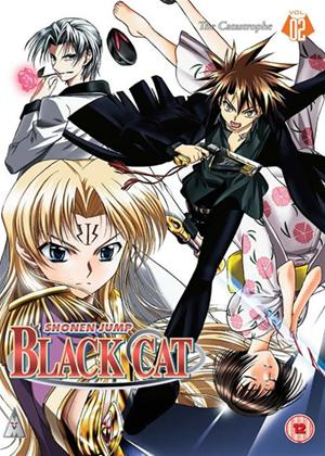 Rent Black Cat: Vol.2 (aka Kuroneko) Online DVD Rental