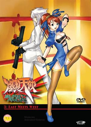 Burst Angel: Vol.3 Online DVD Rental