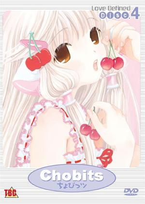 Rent Chobits: Vol.4 Online DVD Rental