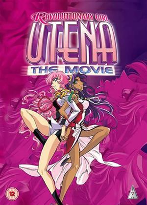 Revolutionary Girl Utena: The Movie Online DVD Rental