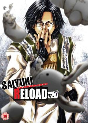 Saiyuki Reload: Vol.7 Online DVD Rental