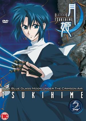 Rent Tsukihime Lunar Legend: Vol.2 Online DVD Rental