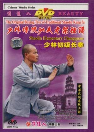 Shaolin Elementary Changquan Online DVD Rental