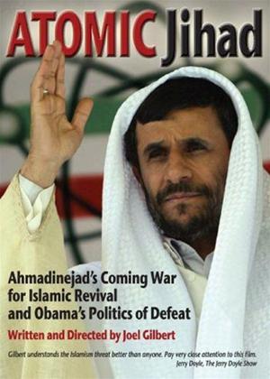 Atomic Jihad Online DVD Rental