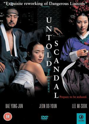 Untold Scandal Online DVD Rental