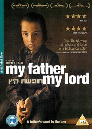 Rent My Father My Lord (aka Hofshat Kaits) Online DVD Rental