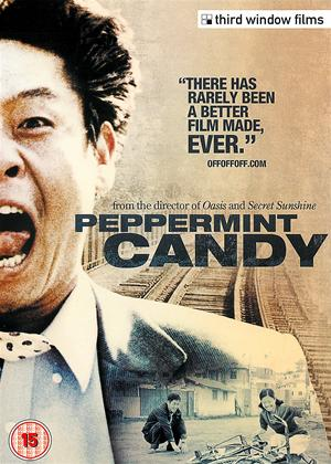 Peppermint Candy Online DVD Rental