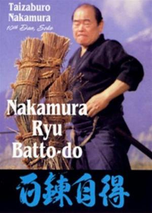 Rent Nakamura Ryu Batto-do Online DVD Rental