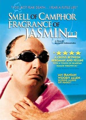 Rent Smell of Camphor, Fragrance of Jasmine Online DVD Rental