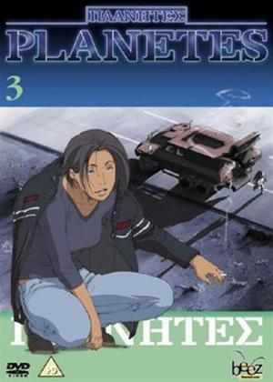 Rent Planetes: Vol.3 Online DVD Rental