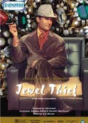 Jewel Thief Online DVD Rental