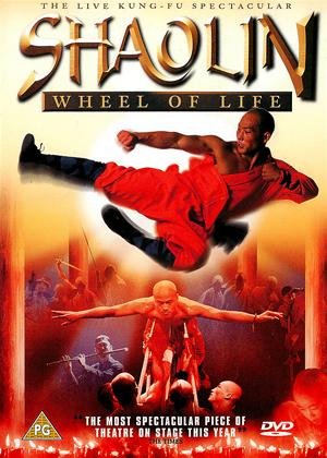 Shaolin: Wheel of Life Online DVD Rental