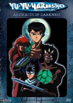 Rent Yu Yu Hakusho: Vol.2 Online DVD Rental