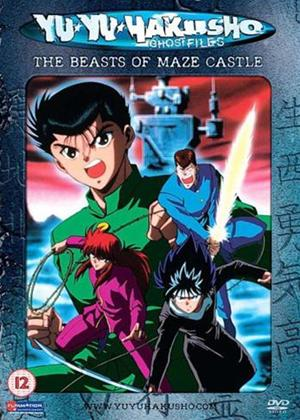 Rent Yu Yu Hakusho: Vol.5 Online DVD Rental