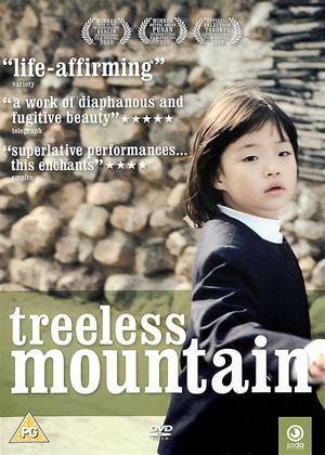 Rent Treeless Mountain Online DVD Rental