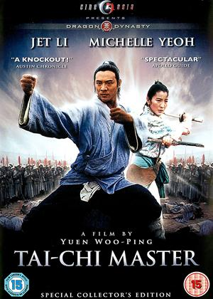 Tai-Chi Master Online DVD Rental