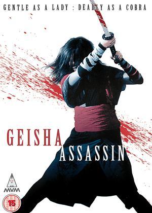 Geisha Assassin Online DVD Rental