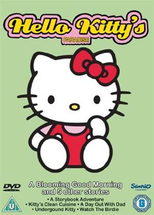 Rent Hello Kitty's Paradise: A Blooming Good Morning and 5 Other Online DVD Rental
