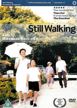Still Walking Online DVD Rental