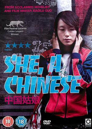 She, a Chinese Online DVD Rental
