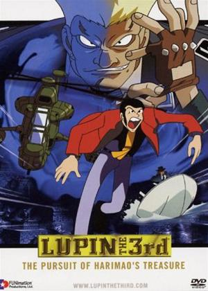 Rent Lupin the 3rd: The Pursuit of Harimao Online DVD Rental