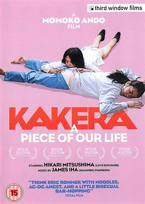 Kakera: A Piece of Our Life Online DVD Rental