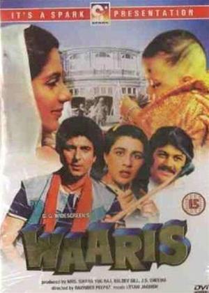 Waaris Online DVD Rental