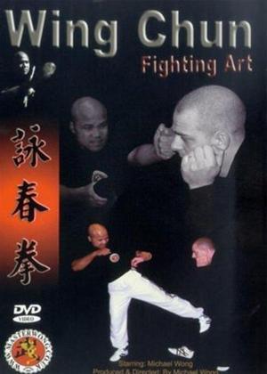 Rent Wing Chun: Fighting Art Online DVD Rental