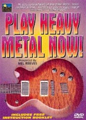 Rent Play Heavy Metal Now! Online DVD Rental