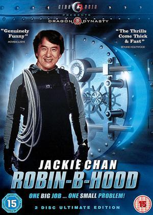 Robin B Hood Online DVD Rental