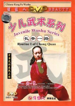 Rent Juvenile Wushu: Basic Skills Online DVD Rental