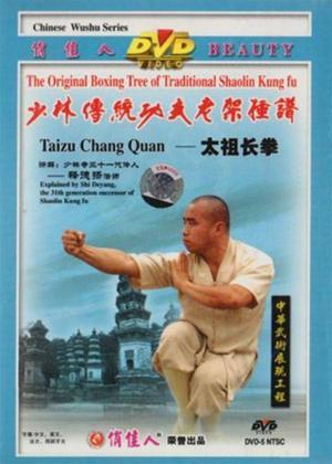 Taizu Chang Quan Online DVD Rental