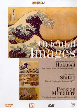 Oriental Images Online DVD Rental