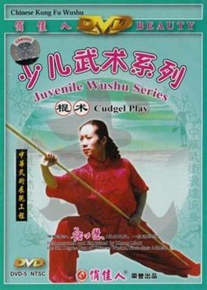 Juvenile Wushu: Cudgel Play Online DVD Rental
