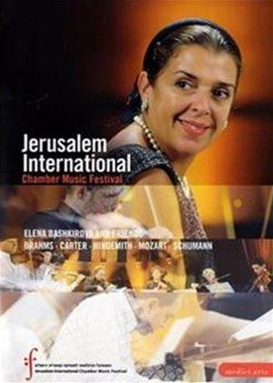 Jerusalem International Chamber Music Festival Online DVD Rental