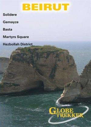 Rent Beirut Online DVD Rental