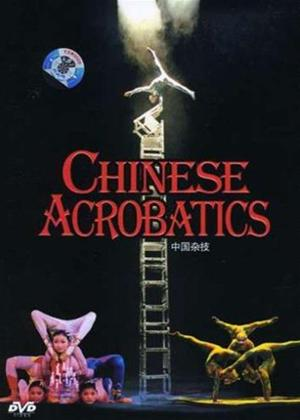 Rent Chinese Acrobatics Online DVD Rental