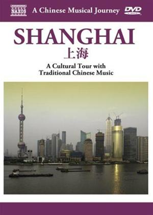 Rent A Chinese Musical Journey: Shanghai Online DVD Rental