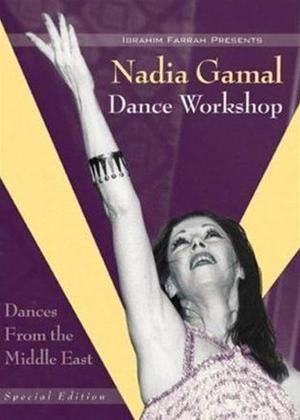 Rent Nadia Gamal: Dance Workshop Online DVD Rental