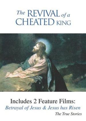 The Revival of a Cheated King Online DVD Rental