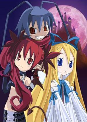Disgaea Collection Online DVD Rental