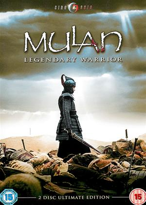 Mulan: Legendary Warrior Online DVD Rental