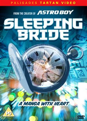 Rent Sleeping Bride (aka Garasu no nô) Online DVD Rental