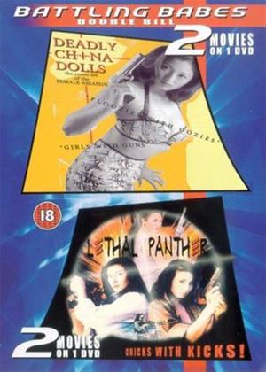 Rent Deadly China Dolls / Lethal Panther Online DVD Rental
