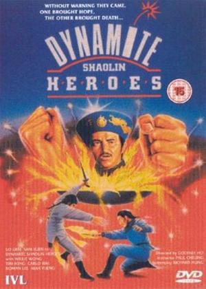 Rent Dynamite Shaolin Heroes Online DVD Rental