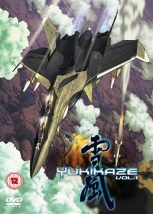 Rent Yukikaze: Vol.1 Online DVD Rental