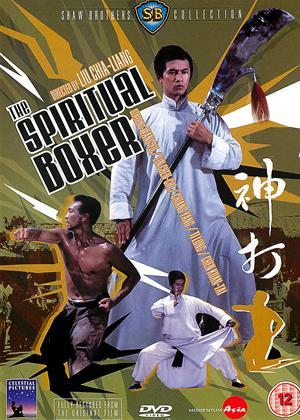 The Spiritual Boxer Online DVD Rental