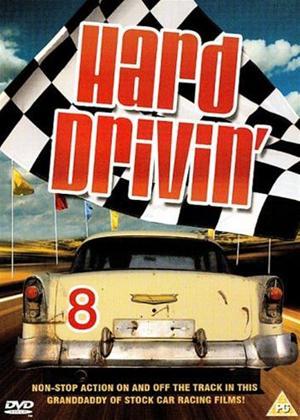 Rent Hard Drivin' Online DVD Rental