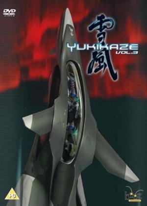 Yukikaze: Vol.3 Online DVD Rental